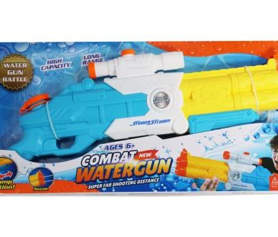 Combat Pump Watergun - Total Tech Pools Oakville